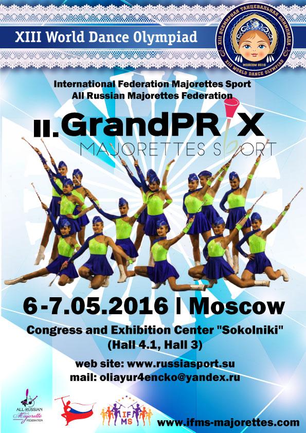 Poster GP 2016