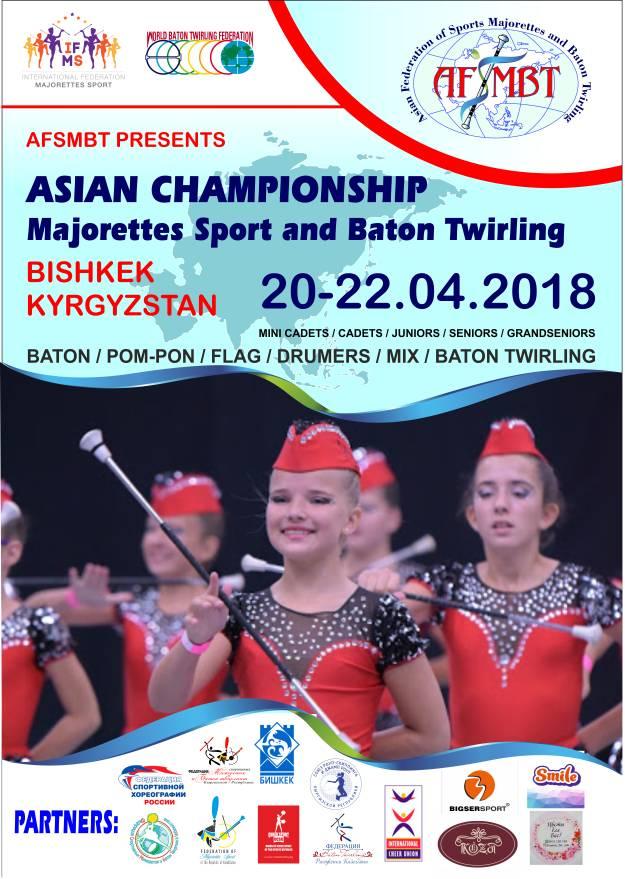 Championship of Asia 2018